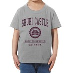 【for KIDS】SHURI CASTLE - HOPE TO REBUILD -(CHARITEE)