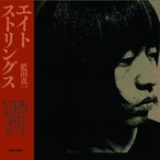 CD【エイト ストリングス/EIGHT STRINGS】 藍田真一/Shinichi Aida