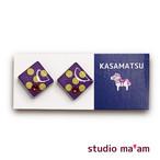 ■KASAMATSU-11 ピアス。しかく。〜イヤリング変更可〜