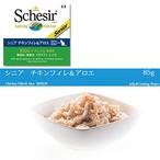 シシア キャットフード シニア チキンフィレ&アロエ 85g
