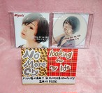 2曲入り「looking for my life」&「 No More Cry」