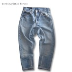 Remake Denim New Sarrouel Pants -A