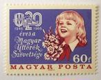 ハンガリー協会20年 / ハンガリー 1966