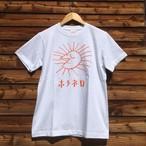 【シゲチャンシリーズ】Tシャツ