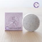 紫花美人石けん 6個セット(1800円お得!)