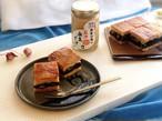 カモシカのお菓子セット(5月16日土曜日到着予定)