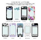 【受注販売】iPhone5/5S/SE 推しをはさむといいかんじになるスマホケース