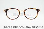 【山田涼介さん着用】BJ CLASSIC(BJクラシック)COM-510N NT C-2-6