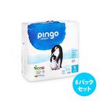 [6パックセット] Pingo プレミアムエコ紙おむつ(サイズ 5)