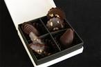 アソートチョコレートボックス-アーモンド