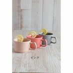 ピンク|美濃焼カップ【日本製】