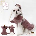 8。Petit Bijou【正規輸入】犬 服 フォーマルニット リボン 秋 冬物