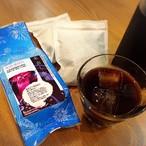 【5月〜9月末限定】水出しコーヒーパック(2P入り)