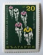 自転車レース / ブルガリア 1970