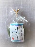 恵那の宝石 琥珀糖 「凍ての華」 お茶味(90g入)1袋