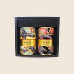 なおみちりめん缶セット (山香130g×2本)