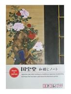 和綴じノート A5(牡丹ニ孔雀図-黒)