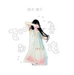 【CD-R】鈴木凛子 「でも」 (Demo) [self]