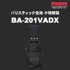 【KNICKS】ニックス BA-201VADX バリスティック生地 小物腰袋