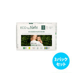 [3パックセット] Naty by Nature Babycare 紙おむつ(サイズ 1)