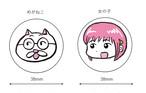 〔新宿オンライン〕風見2 / 缶バッチ(2個セット)