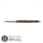 【CRAFT A/クラフトエー】製図用シャープペンシル / 神代タモ (0.5mm)C