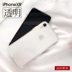 iPhoneXR 透明ケース iphonexr 透明ケース クリア シンプル