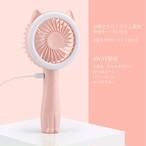 猫型バッテリー式コンパクトUSB扇風機