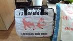 ベトナム飼料袋を使ったPCバッグ