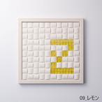 【Z】枠色ホワイト×ガラス インテリア アートフレーム 脱臭調湿(エコカラット使用)