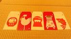 京都烏丸六七堂の縁起のよいポチ袋