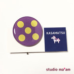 ■KASAMATSU-11 ポニーフック
