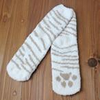 【ルームソックス】ボーダーソックス(ホワイト)【肉球 猫雑貨 靴下】