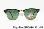 【正規取扱店】Ray-Ban(レイバン) RB3016 901/58 51サイズ ラウンド クラブマスター CLUBMASTER 偏光レンズ