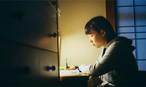 合格祈願 / 受験お守り / 手紙 / KOTORIお守り(メッセージ入力タイプ)