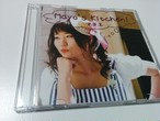 Mayo's Kitchen!(CD)