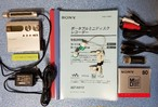 MDポータブルレコーダー SONY MZ-N910 NetMD 高音質・完動品