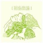 lilyray / yurikousen02(CD)