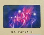 ICカードステッカーB /Flowers -senses- (Bulk2015)グッズ