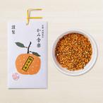 柚子七味唐辛子  /  Yuzu shichimi