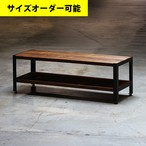 IRON FRAME LOW SHELF 120CM[ASHIBA DARK]サイズオーダー可