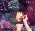 CD「Mika Type い」
