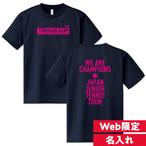 《Web限定カラー》【TOMAS CUP】13th記念Tシャツ(ネイビー×ピンク・名入れあり)