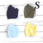 【おおやまとみこ】立体布マスク(無地カラー)・キッズサイズ/マスク