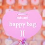 お正月限定happy bag  II