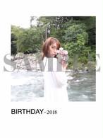 フォトブック【BIRTHDAY-2018】