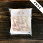 ドリップバッグ 秋風ブレンド|3袋