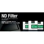 ND-LCDフィルター 6% 75x75