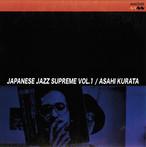 【CD】Asahi Kurata - Japanese Jazz Supreme vol.1