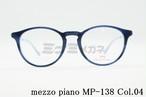 【正規品】Mezzo Piano(メゾピアノ)mp-138 Col.04 ボストンタイプ